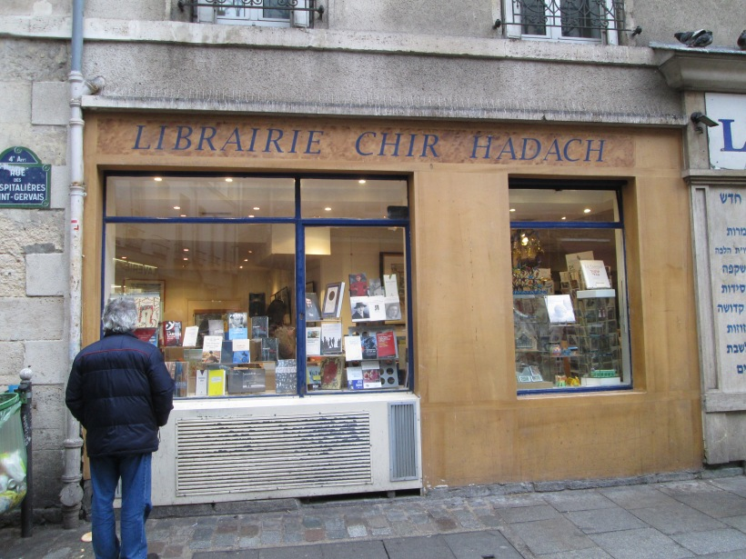 marais_rdr_librairie