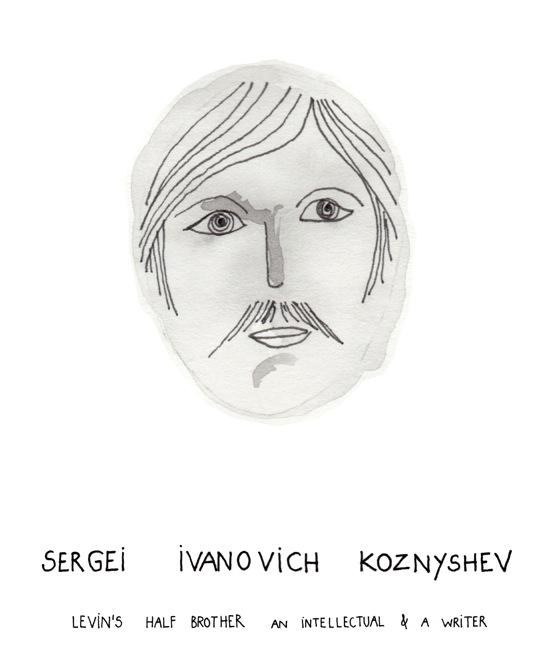 013_sergei-670